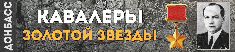 23_buryak_nikolay_vasilevich_thmb