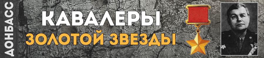 24_buhtiyarov_vasiliy_prohorovich_thmb
