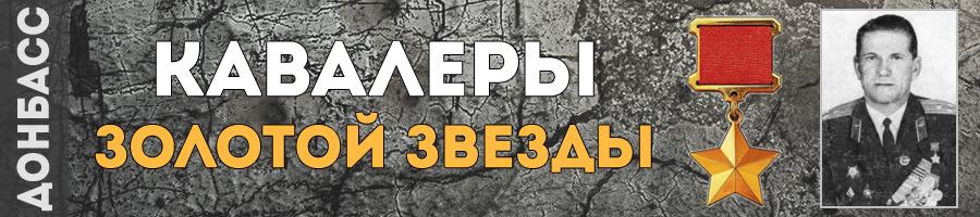 25_vasilchuk_aleksandr_dmitrievich_thmb