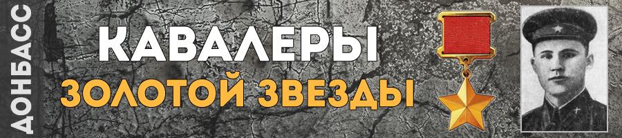 27_volkov_petr_timofeevich_thmb