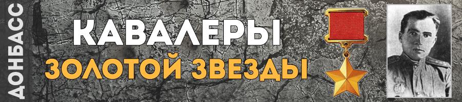 28_volosatov_ivan_kirillovich_thmb
