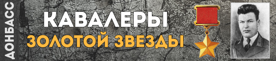 31_voronkov_mihail_mihaylovich_thmb