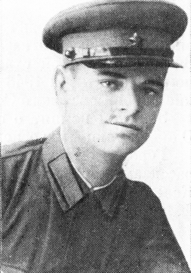 Вощенко Василий Иванович