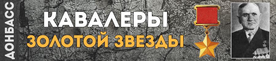 33_vidrenko_dmitriy_aleksandrovich_thmb