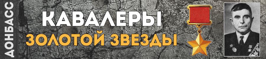 34_gavrilov_mihail_ivanovich_thmb