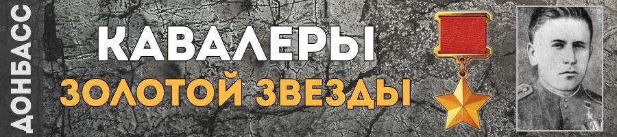 36_gamayun_vasiliy_illarionovich_thmb