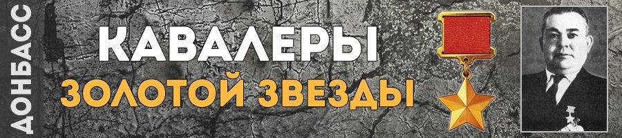 37_gaponov_grigoriy_semenovich_thmb