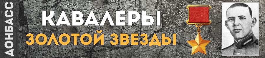 39_glebov_leonid_ivanovich_thmb