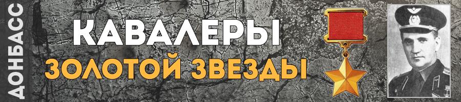 40_globin_nikolay_ivanovich_thmb