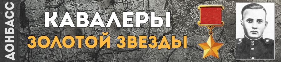 42_goncharov_nikolay_artemovich_thmb