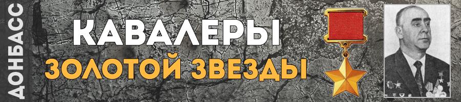 43_grigorovich_leonid_andreevich_thmb