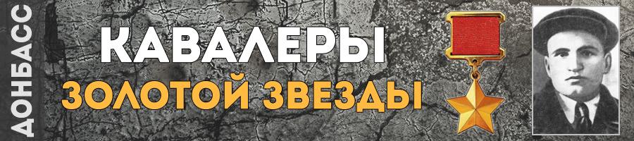 46_gubar_aleksandr_gerasimovich_thmb
