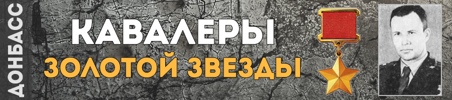 47_gulyaev_nikolay_semenovich_thmb