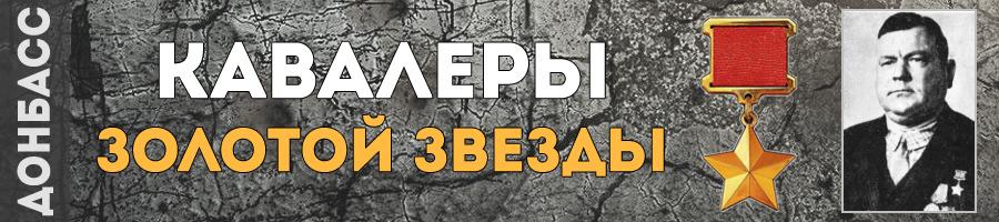 48_gutnik_iosif_mihaylovich_thmb