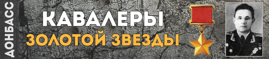 56_deputatov_ivan_stepanovich_thmb