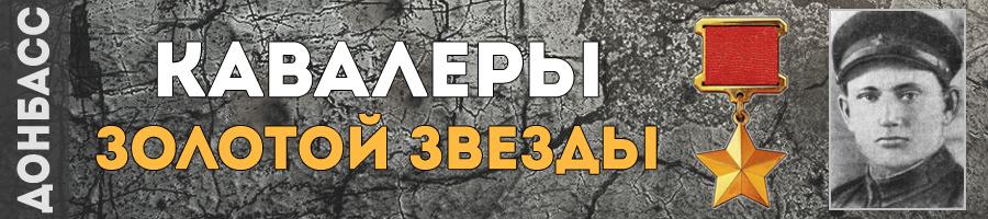 58_dorofeev_ivan_nikolaevich_thmb