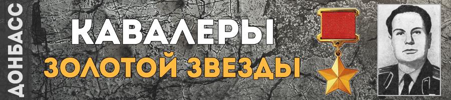 60_dozenko_dmitriy_stepanovich_thmb