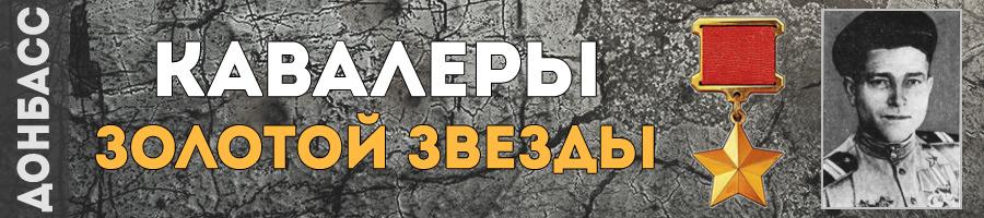 61_dubrivniy_petr_savelevich_thmb