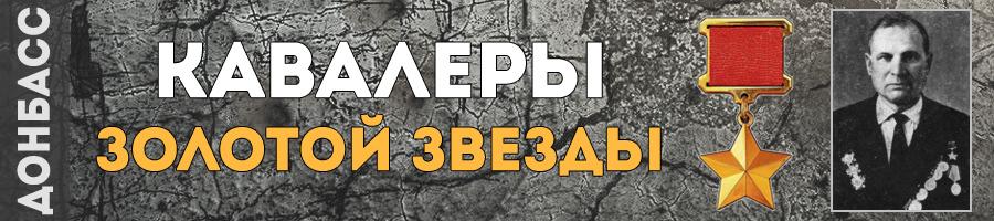 61_dubrovskiy_georgiy_alekseevich_thmb