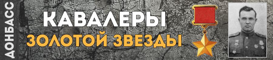 62_dudarenko_andrey_emelyanovich_thmb