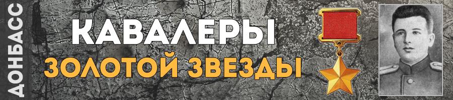 63_egubchenko_vasiliy_kirillovich_thmb