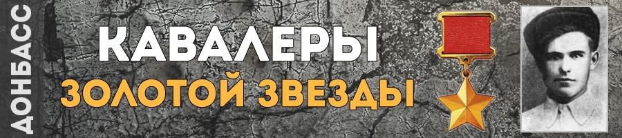 6_balabaev_aleksandr_vasilevich_thmb