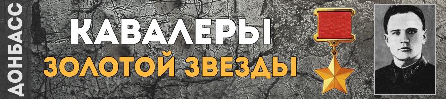 7_bahchivandjzi_grigoriy_yakovlevich_thmb