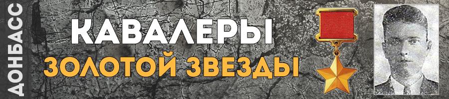 8_bezdvorniy_anatoliy_andreevich_thmb-2