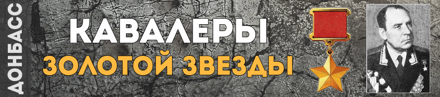9_bezuh_mihail_ivanovich_thmb