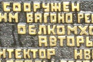 gurov-thmb