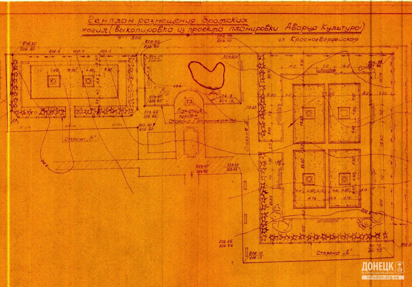 Фото 6 План памятника. Вариант 1957 г