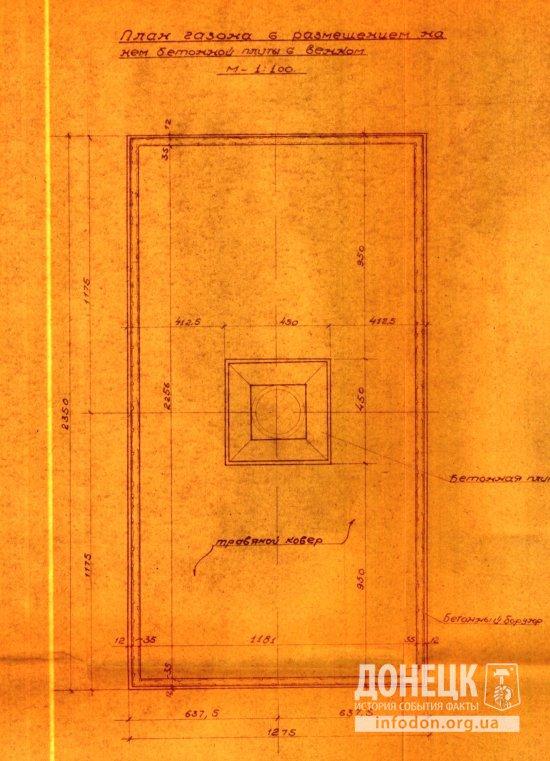 Фото 8 План участка братской могилы