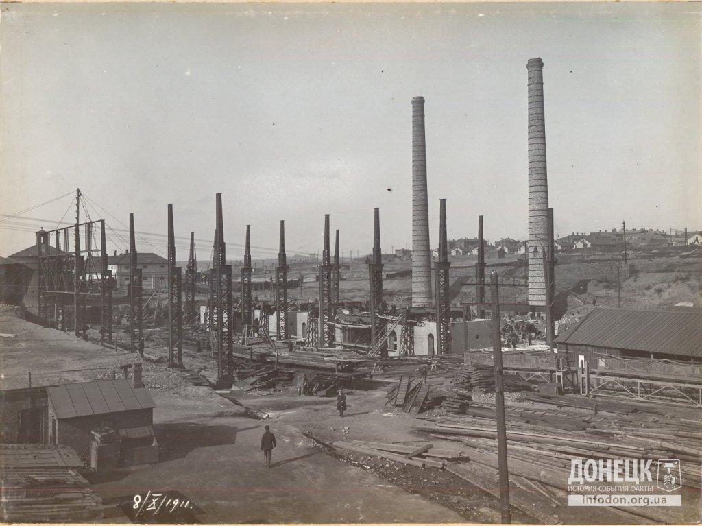 04   08_10_1911 Появление 1-й трубы новомартеновского цеха