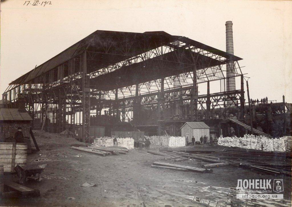 09   17_03_1912 Строительство новомартеновского цеха