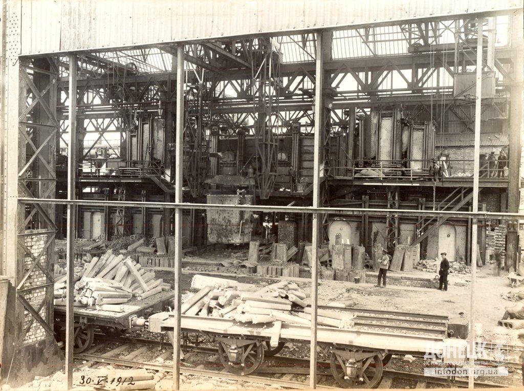 12   30_05_1912 Подготовка к выпуску стали из печи в слябы