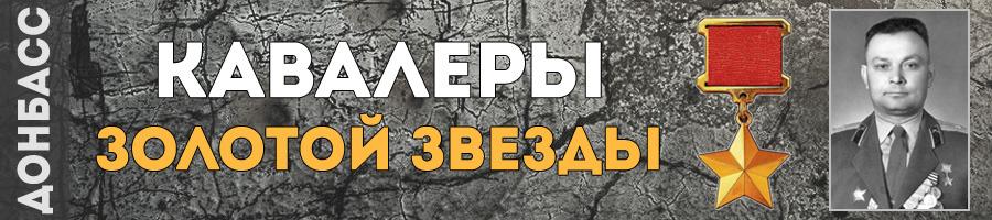 26_voitenko_thmb