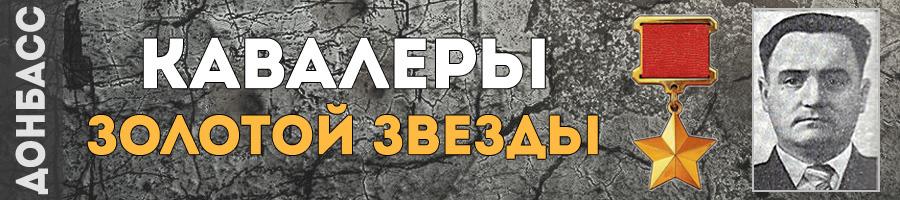 29_voloshin-nik-fed_thmb
