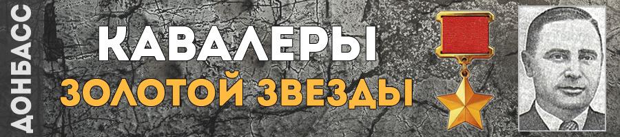 38-glazunov-vladimir-ivanovich_thmb