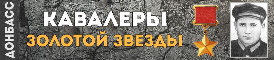 41_golovach_golovachev_semen_dmitrievich_thmb