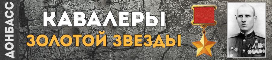 42_glyga-grigoriy-semenovich_thmb