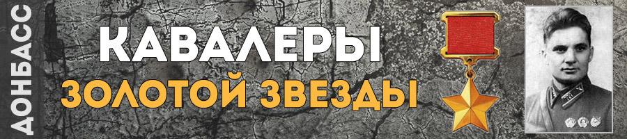 49-gubenko-anton-alekseevich.jpg_thmb
