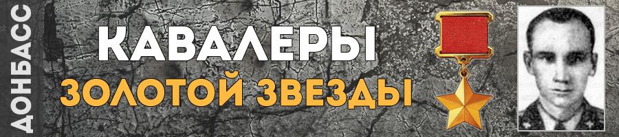 55_davydov-viktor-iosifoovich_thmb