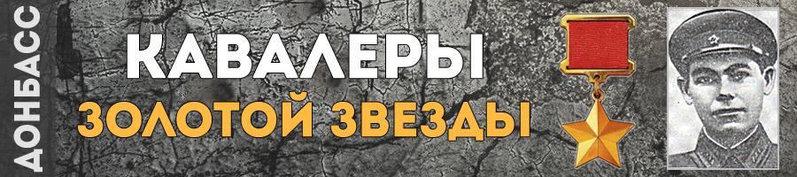 57-demura-vladimir-fedotovich_thmb