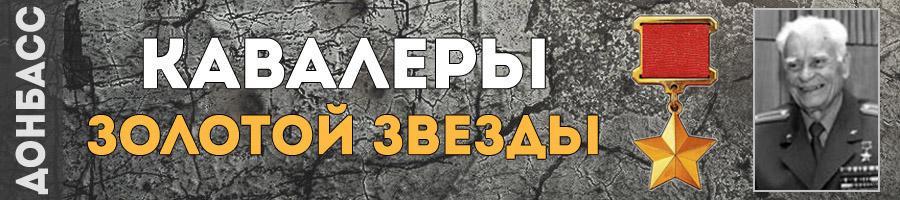 58_denisenko-grigoriy-kirillovich_thmb