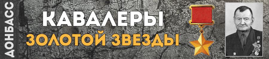 59-denichenko-isay-petrovich