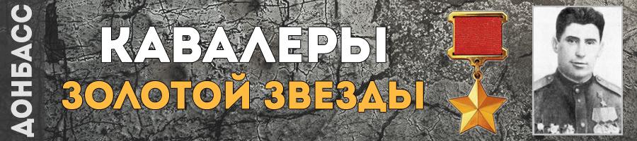 59_doroshenko_pavel_yakovlevich_thmb