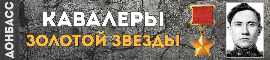 61-dogaev-vladimir-ivanovich_thmb