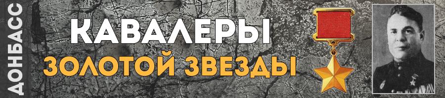 64_elagin_sergey_ivanovich_thmb