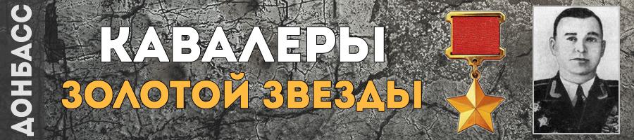 65_ermakov_vasiliy_ermolaevich_thmb