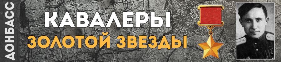 66_esaulenko_vladimir_venediktovich_thmb